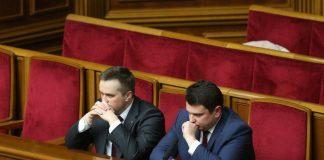 Конфлікт НАБУ і САП: Холодницький і Ситник пересварилися через «жучки» у сейфі - today.ua