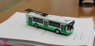 Європейський банк виділив 10 мільйонів євро на харківські тролейбуси - today.ua