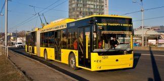 ЄБРР дає кредит у 282 мільйони на реконструкцію тролейбусної мережі Кропивницького - today.ua