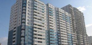 Вартість квартир в Україні продовжує зростати - today.ua