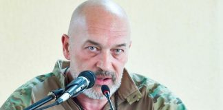Тука объяснил, как прекратить агрессию России в Азовском море - today.ua