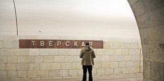 Украинец погиб под поездом в московском метро - today.ua