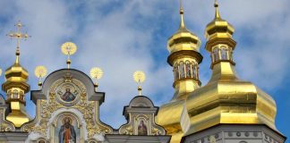 """Священникам разрешили жениться во второй раз"""" - today.ua"""