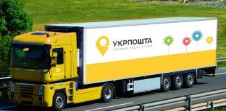 «Укрпошта» підняла тарифи на доставку листів на 40% - today.ua