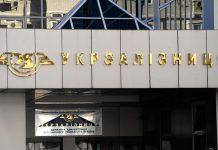 """В керівництві """"Укрзалізниці"""" звільнили двох людей - today.ua"""