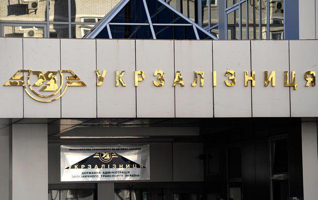 """""""Укрзалізницю"""" звільнили від відповідальності за борги """"Донецької залізної дороги"""" - today.ua"""