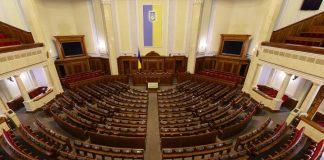 Близько 15 мільйонів відпускних цьогоріч заплатили депутатам ВР - today.ua