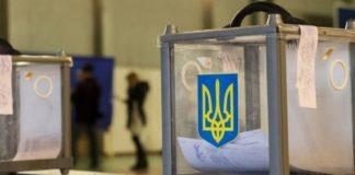 Жителі окупованого Донбасу зможуть проголосувати на виборах Президента України - ЦВК - today.ua
