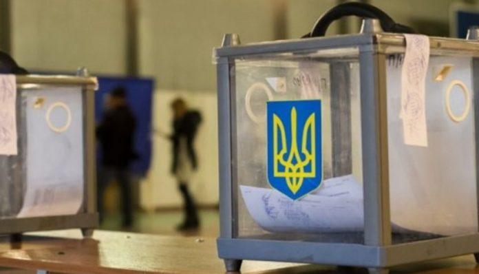 Нове виборче законодавство: ризики та переваги для основних гравців - today.ua