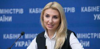 Кабмін звільнив першого заступника міністра юстиції Бернацьку - today.ua