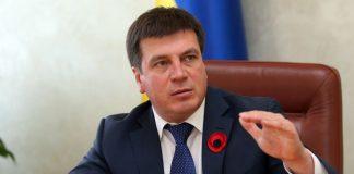 """Проблеми з підготовкою до опалювального сезону є у 4 містах – Зубко"""" - today.ua"""