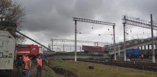"""У Росії міст впав на залізницю (відео) """" - today.ua"""