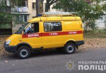 В Одесі в будинку знайшли тіло чоловіка та його доньки - today.ua