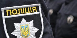 Вооруженная банда в Киеве похитила мужчину: есть подробности - today.ua
