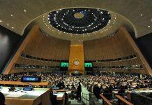 Генасамблея ООН ухвалила резолюцію про мілітаризацію Криму - today.ua