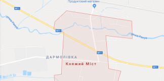 """В Львовской области десятиклассница погибла под колесами поезда"""" - today.ua"""