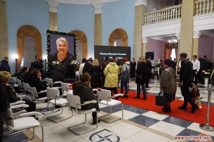 У столиці відбулося прощання із загиблою в ДТП акторкою Мариною Поплавською  - today.ua