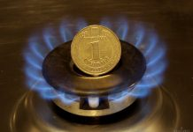 Ціна на газ має зрости ще на 40% — МВФ - today.ua