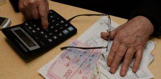 "55 миллиардов гривен выделят на субсидии из бюджета 2019 года"" - today.ua"