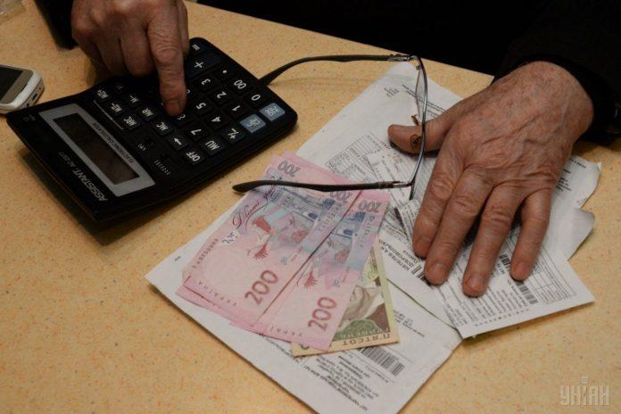 55 мільярдів гривень виділять на субсидії з бюджету 2019 року - today.ua