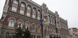 """Нацбанк лишил лицензии два украинских банка """" - today.ua"""