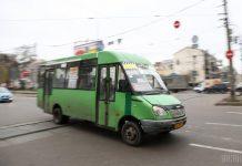 В Києві маршрутки замінять комфортними автобусами - today.ua