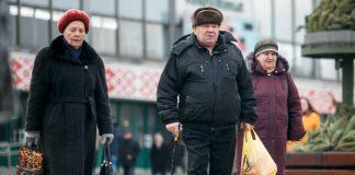 Стало известно, как в Украине будут повышать пенсии - today.ua