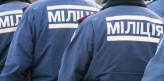 В Харькове задержали каннибалов, которые убили и ели не прошедшего переаттестацию милиционера - today.ua