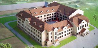 На Тернопільщині збудують школу за 50 млн грн - today.ua