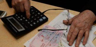 Субсидія в Україні: Рева зробив пояснення щодо декларування пенсій і зарплат - today.ua