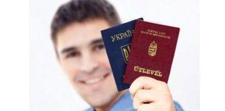 """""""Миротворець"""" показав список чиновників з угорськими паспортами - today.ua"""