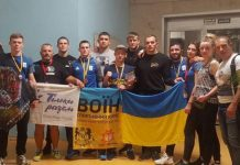 Україна посіла друге місце на чемпіонаті Європи з ММА - today.ua