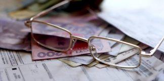 Кому и почему могут отказать в начислении субсидии: официальные объяснения - today.ua