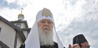 Ніхто не зможе завадити об'єднанню української церкви — Філарет - today.ua
