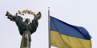 Агентство Fitch оновило рейтинг дефолту України - today.ua