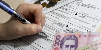 Для оформлення субсидії слід вказати ці доходи - today.ua