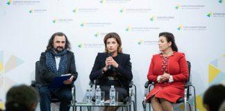 С ярким акцентом: Марина Порошенко поразила стильным образом - today.ua