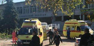 """Російські ЗМІ показали відео теракту в керченському коледжі"""" - today.ua"""