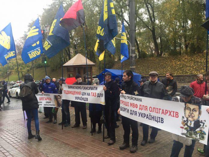 В центре Киева митингуют против повышения цены на газ - today.ua