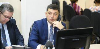 Гройсман ответил на вопрос о назначении субсидий в колл-центре правительства - today.ua