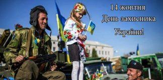 """Украинцам напомнили о трех выходных подряд"""" - today.ua"""
