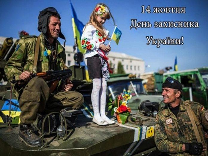 Украинцам напомнили о трех выходных подряд - today.ua