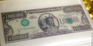 Мільйонні подарунки при 500 грн зарплати: на суддю склали протокол - today.ua