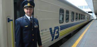 """В """"Укрзалізниці"""" вирішили перевіряти працівників на детекторі брехні - today.ua"""