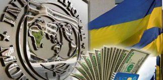 НБУ сподівається отримати мільярди від МВФ в кінці 2018 року - today.ua