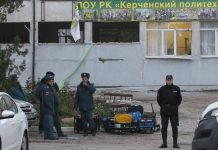 Стала відома головна ціль керченського стрілка - today.ua