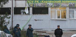 """Стала відома головна ціль керченського стрілка"""" - today.ua"""