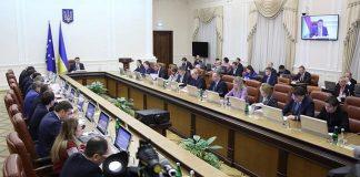 """Украинцам позволили устанавливать счетчики тепла в старых домах"""" - today.ua"""