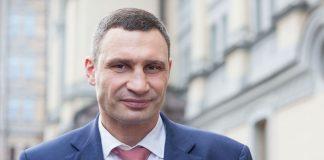 Коли у Києві включать опалення: Кличко пояснив - today.ua