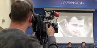 """Держава проспонсорує новий фільм Сенцова """" - today.ua"""